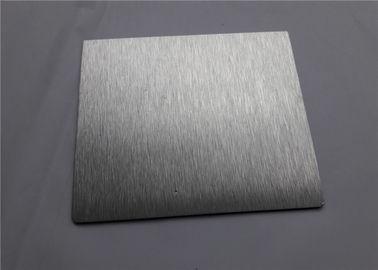 Brushed Aluminum Sheets On Sales Quality Brushed Aluminum Sheets Supplier